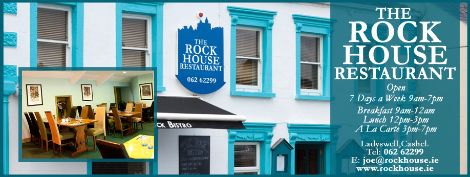 Rock House - Full of the Culinary Riches of Ireland